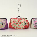 Takehisa yumeji crepe small coin purse Pouch Black Cat & Camellia & Ichigo icho