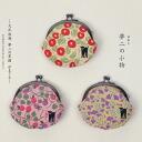 Takehisa yumeji Crape small coin purse - small black cat, Camellia, strawberry and Ginkgo