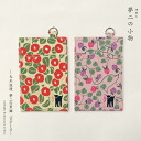 Takehisa yumeji Crape accessories case, routine put the black cats, Camellia, strawberry and Ginkgo