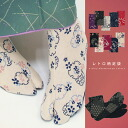 Retro rich ☆ Japanese pattern pattern tabi mouth rubber tabi cleft decoys snow wheels cherry tabi socks-socks