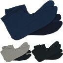 Cool man Han in the very popular! On optimal ♪ fun for men, mens classic tabi (plain type) individual socks type