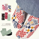 Retro rich ☆ Japanese pattern pattern tabi mouth rubber tabi cleft decoys snow wheels cherry tabi socks-socks