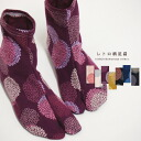 Retro rich ☆ Japanese pattern pattern tabi mouth rubber tabi Chrysanthemum sentences like Chrysanthemum Rebtel tabi socks-socks