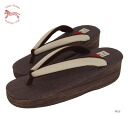 Hishiya カレンブロッソ ★-limited product Mocha brown / beige clog thong #22 - cafe sandals (cafe sandals) ♪ fashion sandals - sandal thong sandals