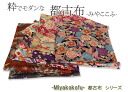 Crepe Yuzen pattern Metropolitan old cloth wrapping