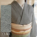 Original ripsaw's Nishijin,-s,-free (L) size cotton cotton / linen kimono ★ monotone 千鳥格子 black black / white