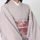 Cotton kimono cotton washable cotton kimono 100% cotton kimono thin grape color smoked lavender, plain, pale purple, Wisteria
