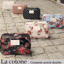 Double floral print oilcloth cozy porch La cotone (Koto sounds) cozy porch and dot 6 handle both sides open