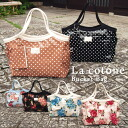 Oilcloth bucket bag with a MiniPCI La cotone (Koto sounds) flower pattern & dot pattern gauge 6 pattern