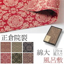 Tear cotton Institute shoso-in (120 cm) wrapping cloth cotton 100% and washing OK ♪ bi-SC statement / goat statement / hunting statement / lion sentence / Yuanyang Arabesque sentence / grape Arabesque sentence / tea / green / blue / red / purple