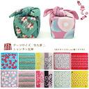 New pattern Takehisa dream-2 チーフサイズ 48 cm furoshiki Tsubaki Camellia / Strawberry Strawberry / Ginkgo Ginkgo / dokudami / cat cat / Taisho romantic retro furoshiki