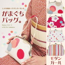 Modern girl coin purse bag / Nishijin fail ya original 8 types at all!-non-