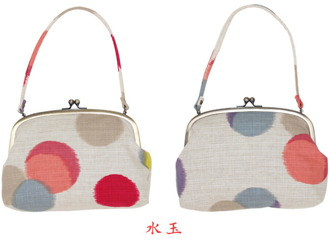 Modern girl pouch bag waterdrop