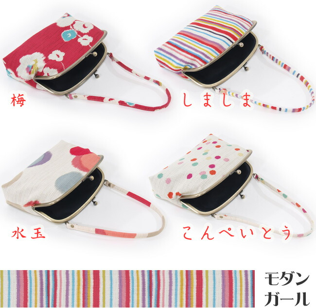 Modern girl pouch bag