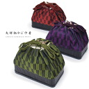 Nostalgic drawstring purse basket bag *DS-62 ・ of the cloth with arrow-feather patterns pattern