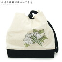 Basket weaving crane embroidered with Peony DrawString * LDS-59 /