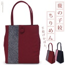Tie-dyed and crepe handbag bag casual kimono bag red (violet) and black ( wine red & dark red )