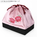 Fit in velour kimono hakama Peony embroidered DrawString gift bag * DS-88-antique and modern.