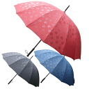 Floral stand out and get wet Janome umbrella Union umbrella umbrella 16 bones Janome umbrella