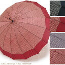 Ryu Janome - Kanoko pattern and border Kanoko - dark red, purple, black and Japanese umbrella umbrella 16 bones Janome umbrella