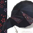 Ryu Janome-cherry style tanomu pattern chic black umbrella-and Japanese umbrella umbrella 16 bones Janome umbrella