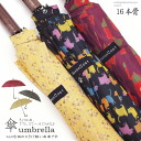 16 This bone umbrella - Tsubaki-cat - みずたま / retro / 16 Taisho Roman Japanese umbrella umbrella bones Janome umbrella