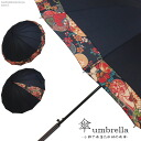 Chic BBW plump Ryu Janome umbrella / black / floral and Kanoko / jump type 16 umbrella unisex classic pattern of bone