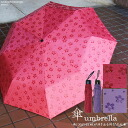 Folding cherry pattern stand out and get wet in the rain umbrella and Red (dark red), purple (Fuji) and mother's day gifts and gift ♪ is also popular with foreign visitors.