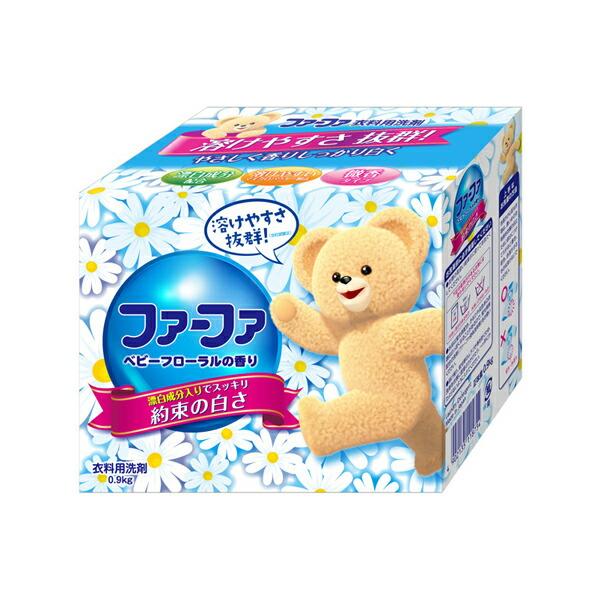 【送料無料 ケース販売】ファーファコンパクト洗剤ベビーフローラル0.9kg×10個