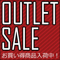 Outlet Sale!