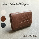 -Jupiter &Juno (ジュピターアンドジュノ) Skull Leather Coin Purse (スカルレザー coin purse)
