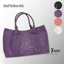 BAG to Python Skull in Jupiter &Juno Jupiter and Juno (skull Python bag)