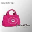 Jupiter &Juno ジュピターアンドジュノ CANVAS Mother BAG-s-(canvas tote bag - s-)