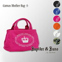 Jupiter &Juno Jupiter and Juno CANVAS Mother BAG-s-(canvas tote bag - s-)