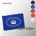 Jupiter &Juno Jupiter and Juno Canvas Pouch (canvas pouch)