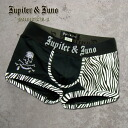 -Jupiter &Juno (ジュピターアンドジュノ) Zebra Printed×Skull Rhinestone Boxer Pants (Zebra print x rhinestone Boxer shorts) JM 1012727R-2 SS0701
