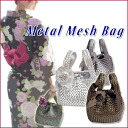 ◆ metal mesh bag removal OK flower corsage with ♪ party, weddings, dating and casual.