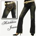 ◆ HKL-DP004 HotchkissJeans (Hotchkiss jeans) (983)