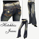 ◆ HotchkissJeans (Hotchkiss jeans) (958) stylish denim (stylish denim) HKL-DP005