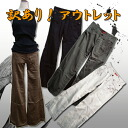 -Translation and 4th! Beauty line ★ great effect leg length! Wide pants