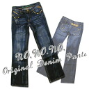 ◆ NO... NO... NO... original Denim Pants (denim pants) NOL-001DP