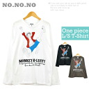 Men's anime one piece Monkey D Luffy long sleeve T shirt gum real Straw Hat Pirates pirate King para Misha East blue Monkey D. Luffy Grand line