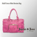 Jupiter &Juno ジュピターアンドジュノ Skull Croco Mini Boston Bag (skull Croc mini Boston bag)