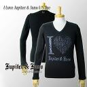 * &Juno Jupiter (Jupiter and Juno) I Love Jupiter & Juno Long Sleeve Tee (I love Jupiter & Juno long sleeve T shirt)