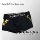 &Juno Jupiter (Jupiter and Juno) Lame Skull Print Boxer Pants (lame skull print boxer shorts)