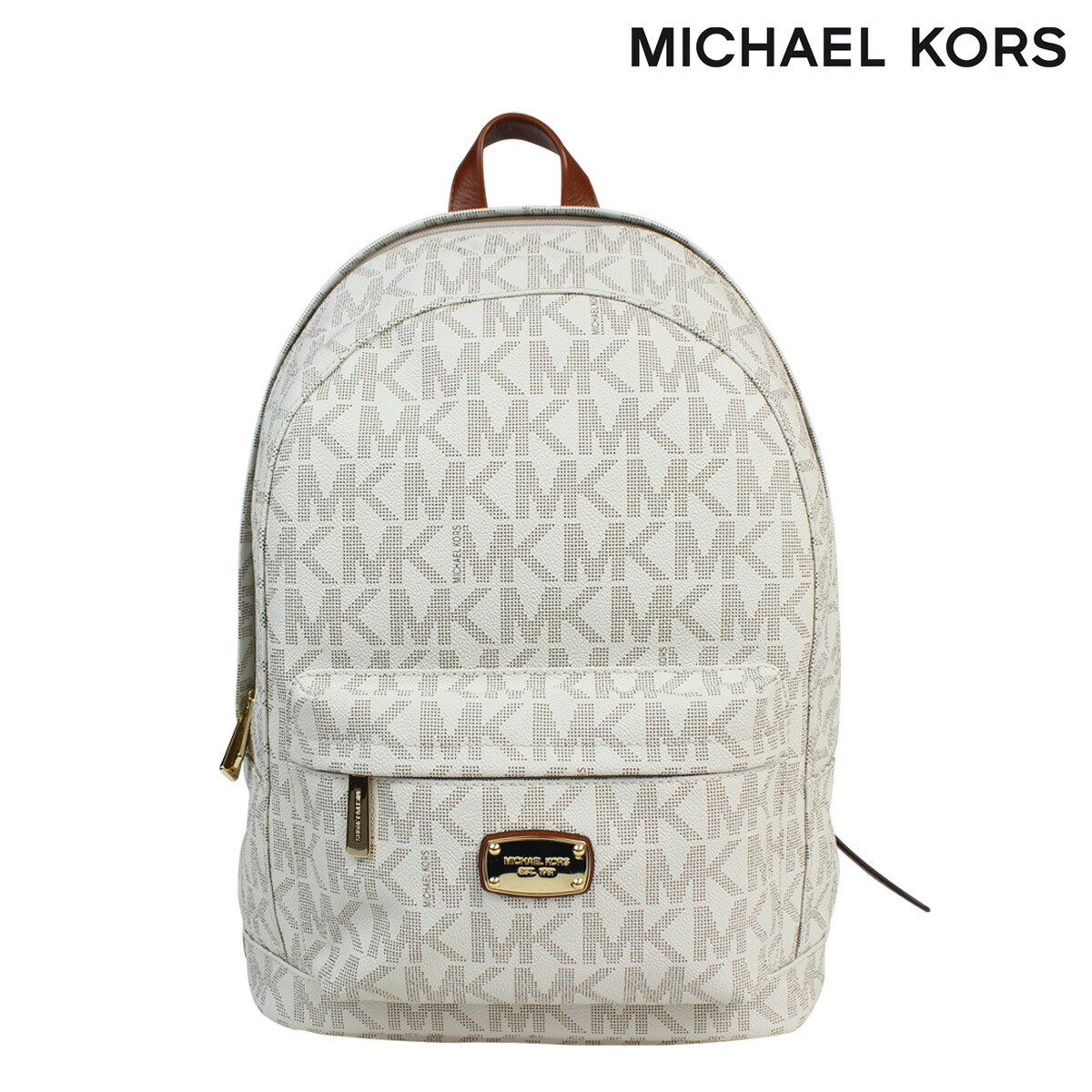 bc6e2ed9be65 Buy white michael kors backpack   OFF64% Discounted