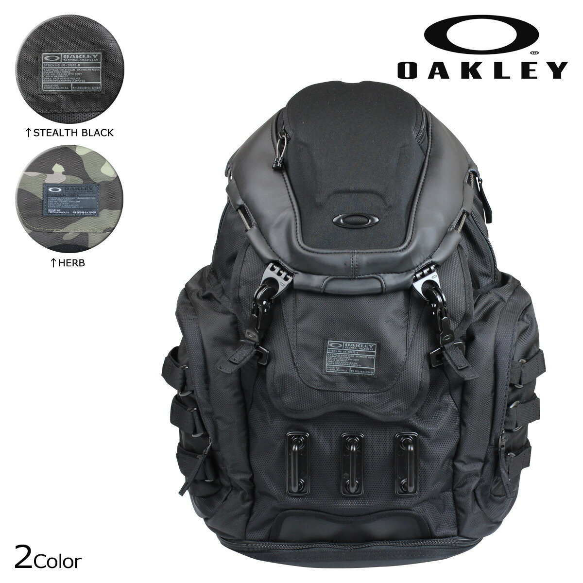 Allsports Rakuten Global Market Oakley Oakley Mens Backpack Rucksack 92060a Kitchen Sink 9 9