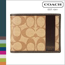 Coach COACH men's two fold wallet khaki / Brown CHS case ID wallet
