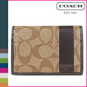 Coach COACH men folio wallet [F74510] khaki X brown heritage stripe compact ID wallet [regular outlet]