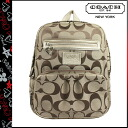 backpack coach outlet 6sxi  Coach Poppy Backpack Outlet